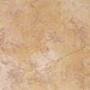 Orbis Керамогранит ORBIS Beige 48 GAR3B048
