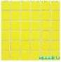 Мозаика однотонная Serapool фарфоровая 5х5 см, жёлтая
