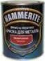 Грунт по металлу (Hammerite Special Metals Primer) 2.5л