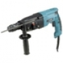 Перфоратор Makita HR 2450FT (HR2450FT) SDS-plus 24мм