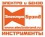 BOSCH СИНИЙ Термопистолет GHG 660 LCD