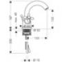 Смеситель однорычажный Axor Starck Classic для раковины в форме