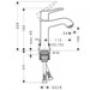 Смеситель однорычажный Metris Classic для раковины, хром 3107500