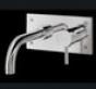 Смеситель для раковины Tube, настенный 5312301